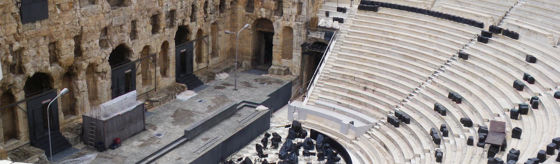 Théâtre antique grec.